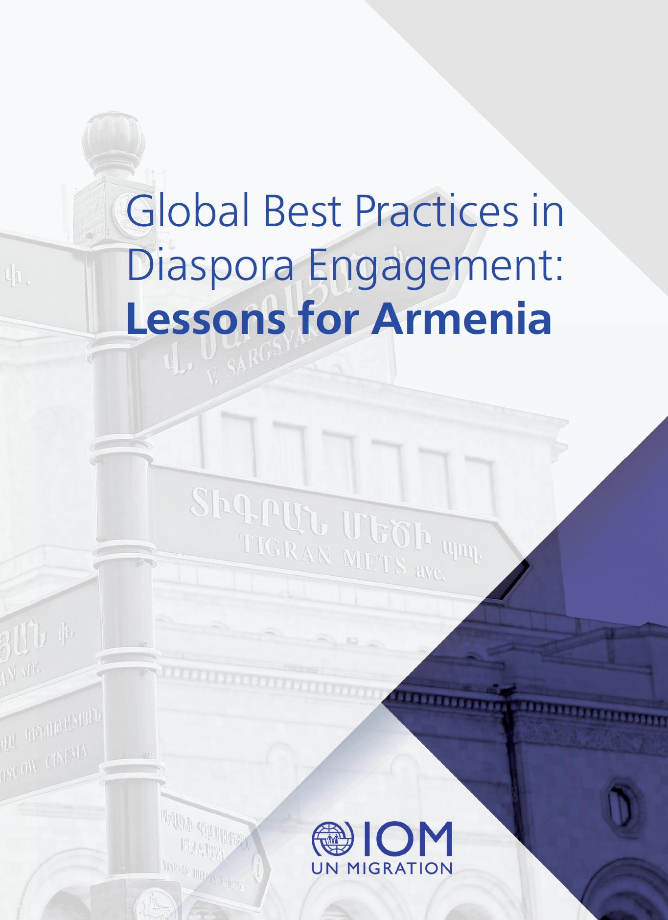 Global Best Practices in Diaspora Engagement