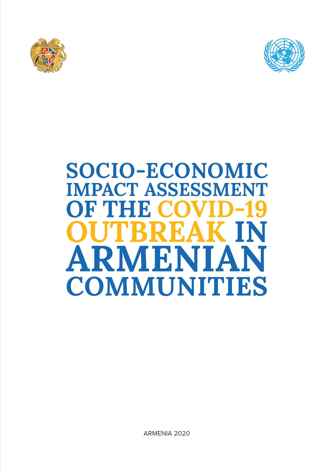 UNDP SEIA assessment cover